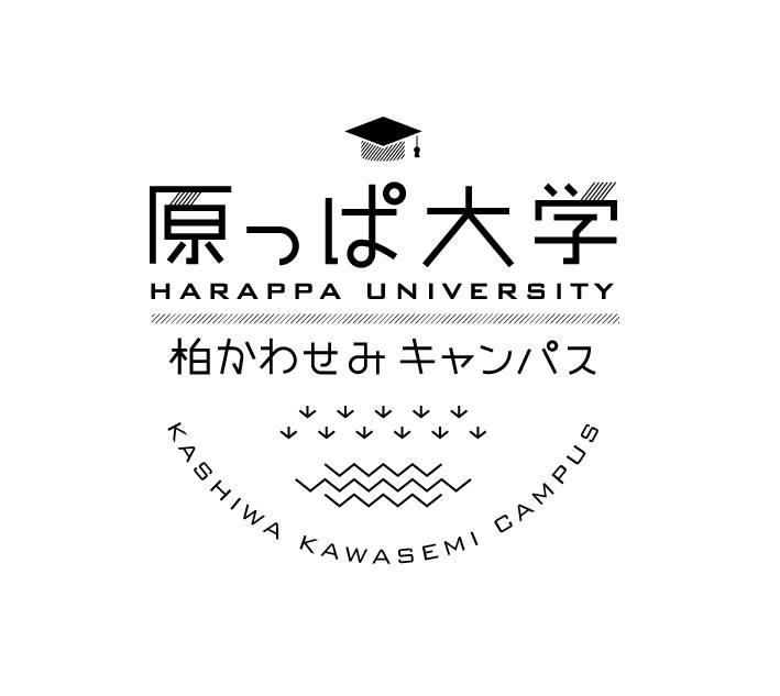 KashiwaKawasemiLogo